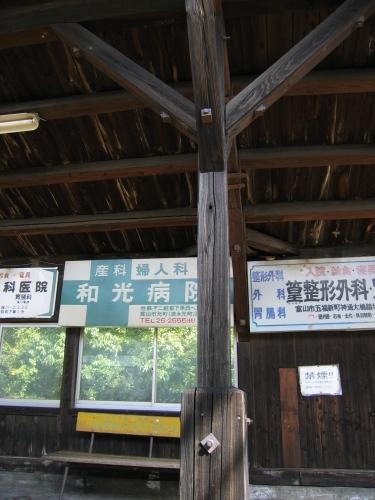 富山地方鉄道_稲荷町駅